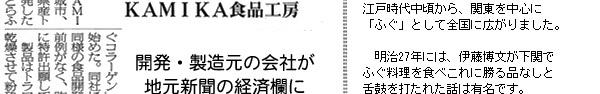 newsp02.jpg