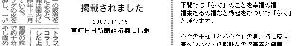 newsp03.jpg