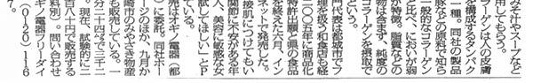 newsp05.jpg